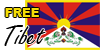 :iconfree-tibet-now: