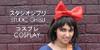 :iconghibli-cosplay: