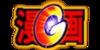:icongmi-deviantart: