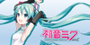 :iconhatsune-miku-love: