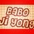 :iconhb86: