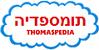 :iconhebrewtttewiki: