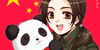 :iconhetalia-chinafans: