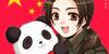 :iconhetalia-chinafans: