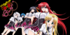 :iconhigh-school-dxd-born: