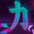:iconhorus-adriel: