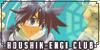 :iconhoushinengiclub: