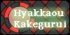 :iconhyakkaou-kakegurui: