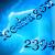:iconicedragon2394: