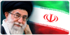 :iconimam-khamenei-lovers: