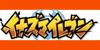 :iconinazuma-eleven: