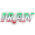 :iconir-iran: