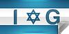 :iconisraeldesigngroup: