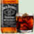 :iconjackdaniels02thx: