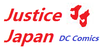 :iconjusticejapan: