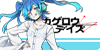 :iconkagerouproject-fc: