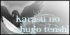 :iconkarasunoshugotenshi: