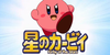 :iconkirby-anime-fan-club:
