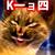:iconkiyoshibe:
