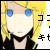 :iconkokoro-rin: