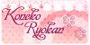 :iconkoneko-ryokan: