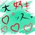 :iconku66: