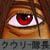 :iconkuuri-taichou: