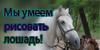 :iconloshadniki-art: