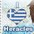 :iconloveheraclesplz1: