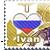:iconlovvanplz1: