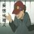:iconmakoto-kozuka-fc: