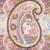 :iconmarye-the-minstrel: