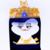 :iconmixmaster15: