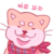 :iconmizukithewolf: