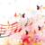 :iconmusicstar1049: