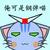 :iconmuzi1412: