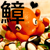 :iconn0-name: