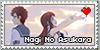 :iconnaginoasukara-fans: