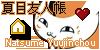 :iconnatsume-yuujinchou: