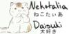 :iconnekotalia-daisuki: