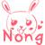 :iconni-nong: