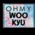 :iconohmywookyu: