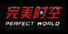 :iconperfectworldfans: