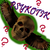 :iconpsykotik43: