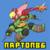 :iconraptor-86: