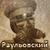 :iconraulovsky: