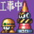 :iconrowanakamiya185: