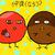 :iconsachiroyurei: