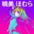 :iconsadweebs420: