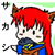 :iconsakashiiii: